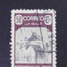 Sellos: IFNI - ESPAÑA - COLONIAS ESPAÑOLAS Y DEPENDENCIAS POSTALES 1947. Lote 69022821