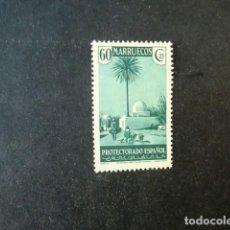 Sellos: MARRUECOS,1935-1937,VISTAS Y PAISAJES,EDIFIL 157*,NUEVO CON GOMA Y SEÑAL FIJASELLOS,LOTE AB). Lote 69264369