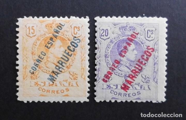 TANGER - ESPAÑA - COLONIAS ESPAÑOLAS Y DEPENDENCIAS POSTALES 1921 - 1927 (Sellos - España - Colonias Españolas y Dependencias - África - Tanger)