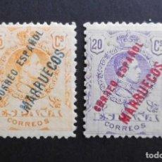 Sellos: TANGER - ESPAÑA - COLONIAS ESPAÑOLAS Y DEPENDENCIAS POSTALES 1921 - 1927. Lote 69421913