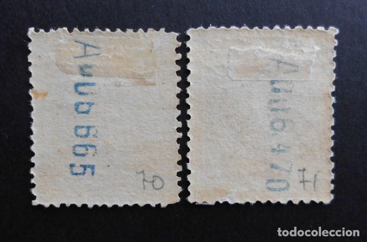 Sellos: TANGER - ESPAÑA - COLONIAS ESPAÑOLAS Y DEPENDENCIAS POSTALES 1921 - 1927 - Foto 2 - 69421913