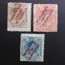 Sellos: MARRUECOS - ESPAÑA - COLONIAS ESPAÑOLAS Y DEPENDENCIAS POSTALES 1915. Lote 69422881