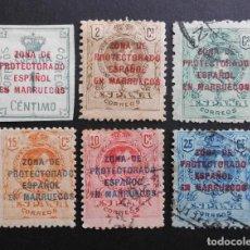 Sellos: MARRUECOS - ESPAÑA - COLONIAS ESPAÑOLAS Y DEPENDENCIAS POSTALES 1921 - 1927. Lote 69423709