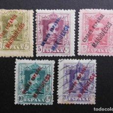 Sellos: TANGER - ESPAÑA - COLONIAS ESPAÑOLAS Y DEPENDENCIAS POSTALES 1923 - 1930. Lote 69424273