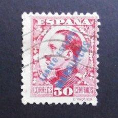 Sellos: TANGER - ESPAÑA - COLONIAS ESPAÑOLAS Y DEPENDENCIAS POSTALES 1930 - 1933. Lote 69424605