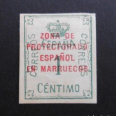 Sellos: MARRUECOS - ESPAÑA - COLONIAS ESPAÑOLAS Y DEPENDENCIAS POSTALES 1921 - 1927. Lote 69424817
