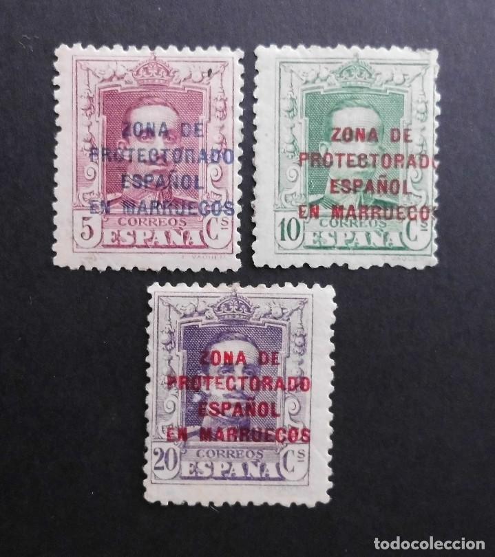 MARRUECOS - ESPAÑA - COLONIAS ESPAÑOLAS Y DEPENDENCIAS POSTALES 1923- 1930 (Sellos - España - Colonias Españolas y Dependencias - África - Marruecos)