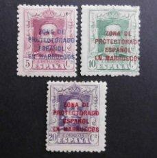 Sellos: MARRUECOS - ESPAÑA - COLONIAS ESPAÑOLAS Y DEPENDENCIAS POSTALES 1923- 1930. Lote 69425237