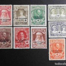 Sellos: MARRUECOS - ESPAÑA - COLONIAS ESPAÑOLAS Y DEPENDENCIAS POSTALES 1926. Lote 69427277