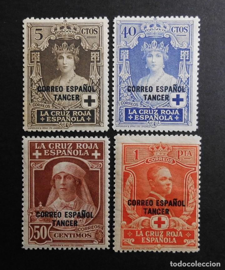 TANGER - ESPAÑA - COLONIAS ESPAÑOLAS Y DEPENDENCIAS POSTALES 1926 (Sellos - España - Colonias Españolas y Dependencias - África - Tanger)