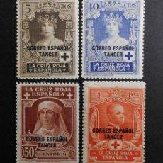 Sellos: TANGER - ESPAÑA - COLONIAS ESPAÑOLAS Y DEPENDENCIAS POSTALES 1926. Lote 69427625