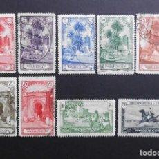 Sellos: MARRUECOS - ESPAÑA - COLONIAS ESPAÑOLAS Y DEPENDENCIAS POSTALES 1928. Lote 69427993