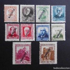 Sellos: TANGER - ESPAÑA - COLONIAS ESPAÑOLAS Y DEPENDENCIAS POSTALES 1933 - 1938. Lote 69428841