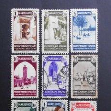 Sellos: MARRUECOS - ESPAÑA - COLONIAS ESPAÑOLAS Y DEPENDENCIAS POSTALES 1940. Lote 69443033
