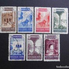 Sellos: MARRUECOS - ESPAÑA - COLONIAS ESPAÑOLAS Y DEPENDENCIAS POSTALES 1941. Lote 69444137