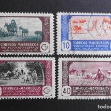 Sellos: MARRUECOS - ESPAÑA - COLONIAS ESPAÑOLAS Y DEPENDENCIAS POSTALES 1944. Lote 69444785