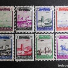 Sellos: MARRUECOS - ESPAÑA - COLONIAS ESPAÑOLAS Y DEPENDENCIAS POSTALES 1949 CORREO AEREO SERIE COMPLETA. Lote 69449001