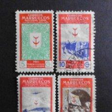 Sellos: MARRUECOS - ESPAÑA - COLONIAS ESPAÑOLAS Y DEPENDENCIAS POSTALES 1949. Lote 206759267