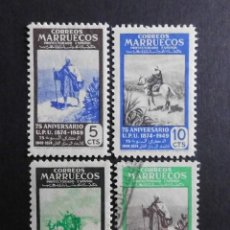 Sellos: MARRUECOS - ESPAÑA - COLONIAS ESPAÑOLAS Y DEPENDENCIAS POSTALES 1949. Lote 69450885
