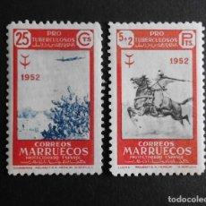 Sellos: MARRUECOS - ESPAÑA - COLONIAS ESPAÑOLAS Y DEPENDENCIAS POSTALES 1952. Lote 69507745
