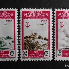 Sellos: MARRUECOS - ESPAÑA - COLONIAS ESPAÑOLAS Y DEPENDENCIAS POSTALES 1953. Lote 69508153