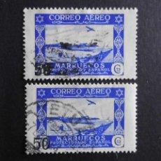 Sellos: MARRUECOS - ESPAÑA - COLONIAS ESPAÑOLAS Y DEPENDENCIAS POSTALES 1953 CORREO AEREO. Lote 69513181