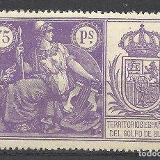 Sellos: 5248-SELLO CLASICO GUINEA COLONIA ESPAÑOLA 1927 TERRITORIOS ESPAÑOLES EN GOLFO DE GUINEA ,AFRICA O. Lote 69521169