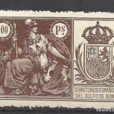 Sellos: 5249-SELLO CLASICO GUINEA COLONIA ESPAÑOLA 1927 TERRITORIOS ESPAÑOLES EN GOLFO DE GUINEA ,AFRICA O. Lote 69521305