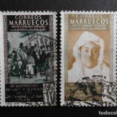 Sellos: MARRUECOS - ESPAÑA - COLONIAS ESPAÑOLAS Y DEPENDENCIAS POSTALES 1955. Lote 69522909