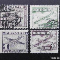 Sellos: TANGER - ESPAÑA - COLONIAS ESPAÑOLAS Y DEPENDENCIAS POSTALES 1948 CORREO AEREO. Lote 69539393