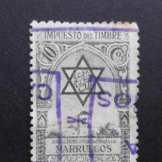 Sellos: MARRUECOS - ESPAÑA - ZONA DE PROTECTORADO DE ESPAÑA EN MARRUECOS - IMPUESTO DEL TIMBRE. Lote 69542429