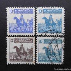 Sellos: MARRUECOS - ESPAÑA - COLONIAS ESPAÑOLAS Y DEPENDENCIAS POSTALES 1943 BENEFICENCIA. Lote 69546025