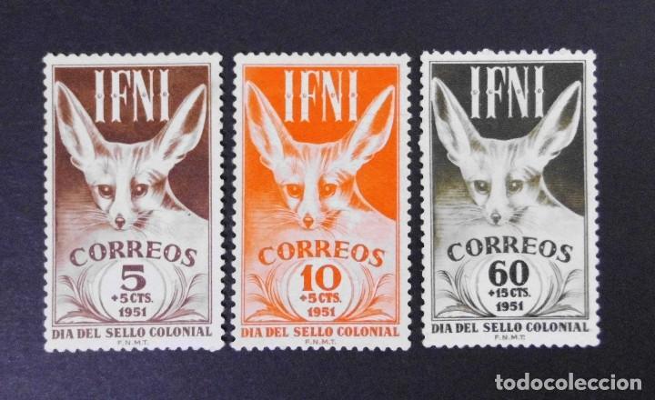 IFNI - ESPAÑA - COLONIAS ESPAÑOLAS Y DEPENDENCIAS POSTALES 1951 (Sellos - España - Colonias Españolas y Dependencias - África - Ifni)