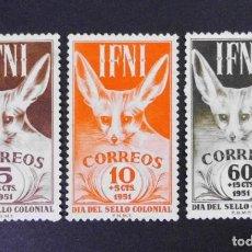 Sellos: IFNI - ESPAÑA - COLONIAS ESPAÑOLAS Y DEPENDENCIAS POSTALES 1951. Lote 69548377