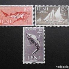 Sellos: IFNI ESPAÑA COLONIAS ESPAÑOLAS Y DEPENDENCIAS POSTALES 1958. Lote 69653041