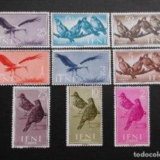 Sellos: IFNI - ESPAÑA - COLONIAS ESPAÑOLAS Y DEPENDENCIAS POSTALES 1960. Lote 69653545