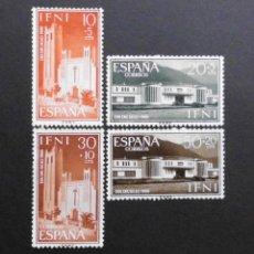 Sellos: IFNI - ESPAÑA - COLONIAS ESPAÑOLAS Y DEPENDENCIAS POSTALES 1960. Lote 69653613