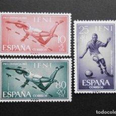 Sellos: IFNI - ESPAÑA - COLONIAS ESPAÑOLAS Y DEPENDENCIAS POSTALES 1961. Lote 69653677
