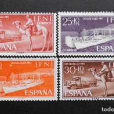 Sellos: IFNI - ESPAÑA - COLONIAS ESPAÑOLAS Y DEPENDENCIAS POSTALES 1961. Lote 69653805