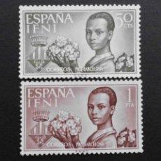 Sellos: IFNI - ESPAÑA - COLONIAS ESPAÑOLAS Y DEPENDENCIAS POSTALES 1963. Lote 69654061