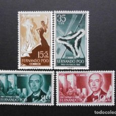 Sellos: FERNANDO POO - ESPAÑA - COLONIAS ESPAÑOLAS Y DEPENDENCIAS POSTALES 1960. Lote 69663593