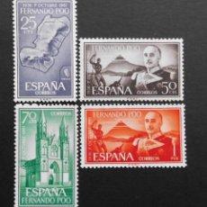 Sellos: FERNANDO POO - ESPAÑA - COLONIAS ESPAÑOLAS Y DEPENDENCIAS POSTALES 1961. Lote 69663853