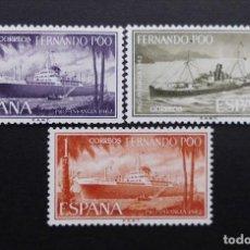 Sellos: FERNANDO POO - ESPAÑA - COLONIAS ESPAÑOLAS Y DEPENDENCIAS POSTALES 1962. Lote 69664061