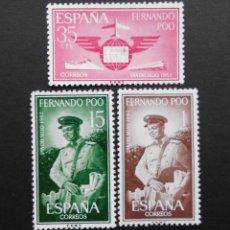 Sellos: FERNANDO POO - ESPAÑA - COLONIAS ESPAÑOLAS Y DEPENDENCIAS POSTALES 1962. Lote 69664157