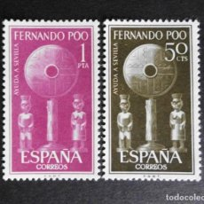 Sellos: FERNANDO POO - ESPAÑA - COLONIAS ESPAÑOLAS Y DEPENDENCIAS POSTALES 1963. Lote 69664553
