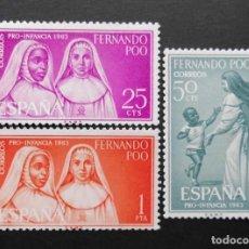 Sellos: FERNANDO POO - ESPAÑA - COLONIAS ESPAÑOLAS Y DEPENDENCIAS POSTALES 1963. Lote 69664789