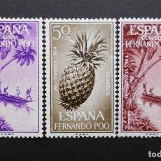 Sellos: FERNANDO POO - ESPAÑA - COLONIAS ESPAÑOLAS Y DEPENDENCIAS POSTALES 1964. Lote 69674593