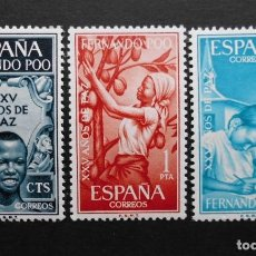 Sellos: FERNANDO POO - ESPAÑA - COLONIAS ESPAÑOLAS Y DEPENDENCIAS POSTALES 1965. Lote 69675253