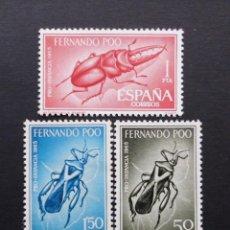 Sellos: FERNANDO POO - ESPAÑA - COLONIAS ESPAÑOLAS Y DEPENDENCIAS POSTALES 1965. Lote 69675357