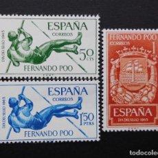 Sellos: FERNANDO POO - ESPAÑA - COLONIAS ESPAÑOLAS Y DEPENDENCIAS POSTALES 1965. Lote 69675425